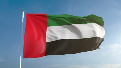 50fps UAE seamless looping flag in 4k, alpha channel included as matte. Beautiful detailed fabric waving in the wind. 4k. Slow motion in 25fps