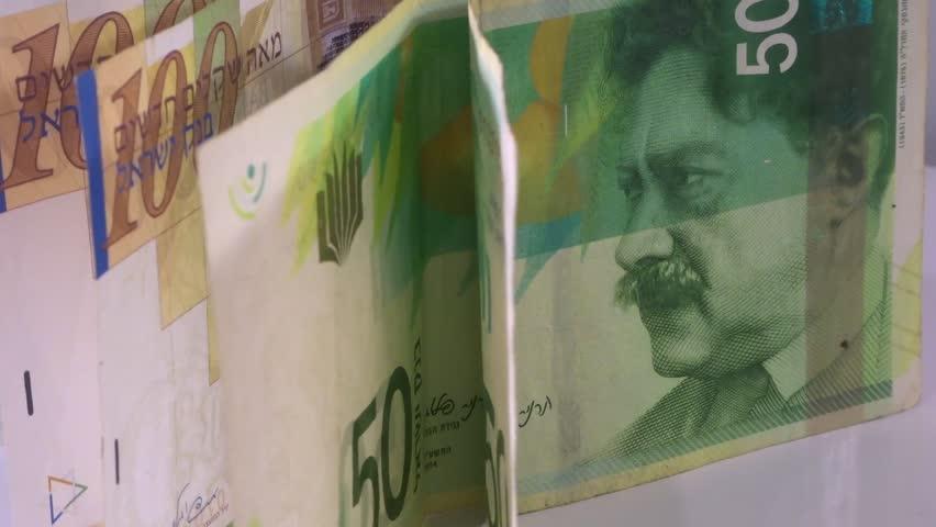 Israeli money,  shekels bills in motion