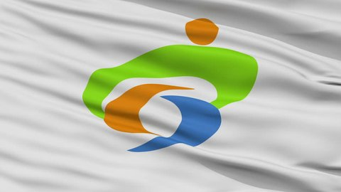 Yasugi close up flag, Shimane prefecture, realistic animation seamless loop - 10 seconds long