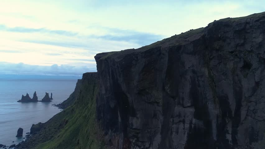 4K Rising Aerial Vik Reynisfjara Iceland | Shutterstock HD Video #1014208049