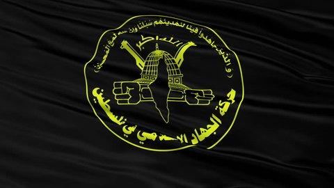 The Islamic Jihad Movement In Palestine Flag, Closeup View Realistic Animation Seamless Loop - 10 Seconds Long