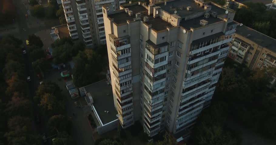 Exterior Communist Building In Cherkasy, Ukraine | Shutterstock HD Video #1016520049