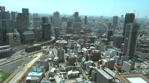 View of the city of Osaka