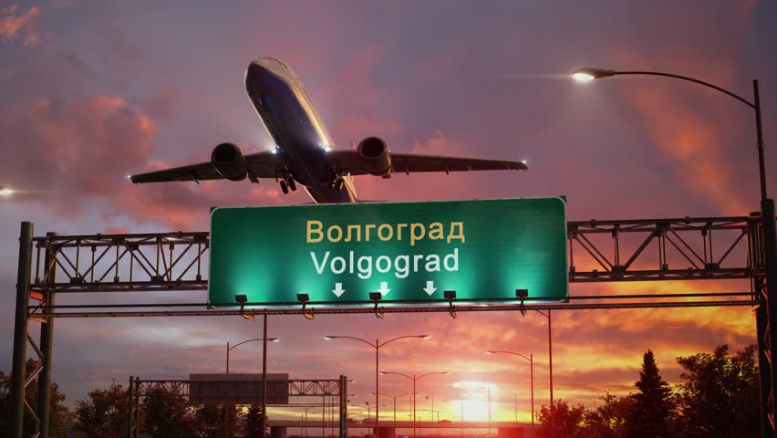 Airplane Take off Volgograd during a wonderful sunrise | Shutterstock HD Video #1021620169