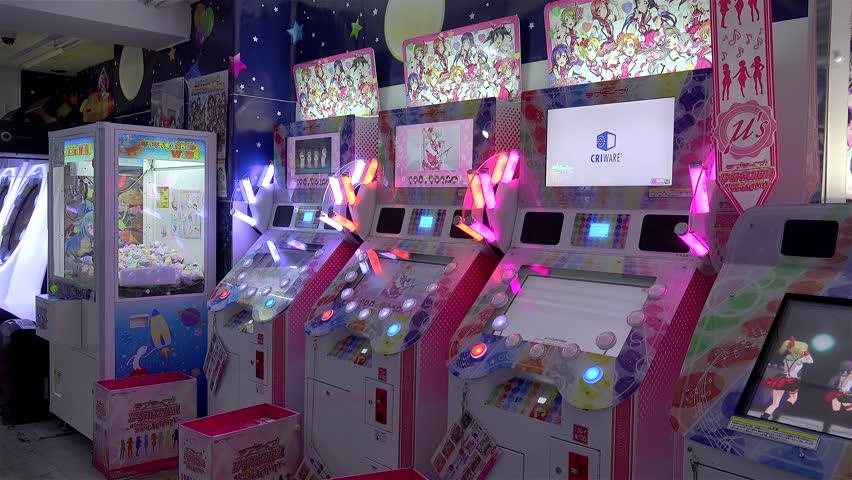 TOKYO, - NOVEMBER 06: Japanese Amusement Arcade parlor of Akihabara district.  November 06, 2018 in Akihabara, Tokyo, Japan | Shutterstock HD Video #1022708929