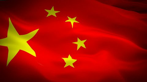 Flag of China flag video waving in wind. Realistic Chinese Flag background. China Flag Looping Closeup 1080p Full HD 1920X1080 footage. Beijing China EU Asian country flags footage video for film,news