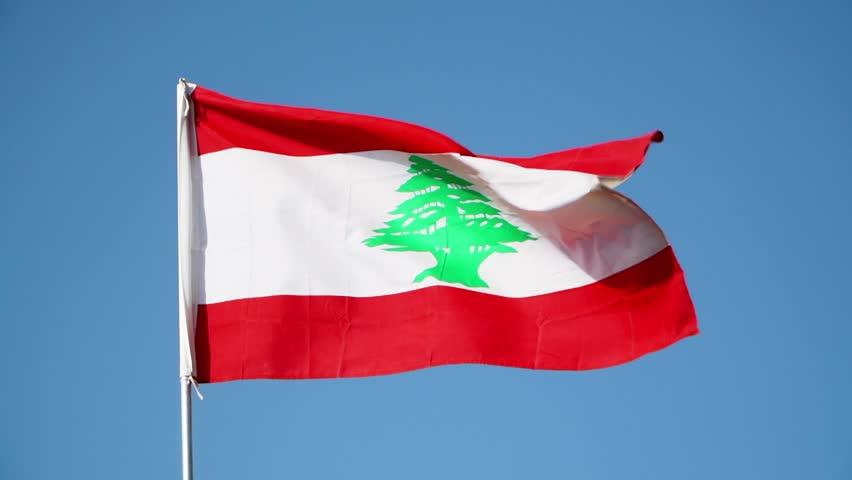 Lebanese Waving Flag Slow Motion | Shutterstock HD Video #1026741569