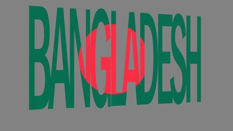 "The animated letters of the word ""Bangladesh"" in national colors are fluttering like a flag in the wind. This clip has an additional alpha matte that allows to get the background transparent."