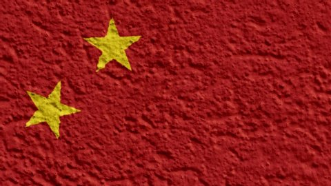 China Politics Or Business Concept: Chinese Flag Wall With Plaster, Background Texture, Zoom Out