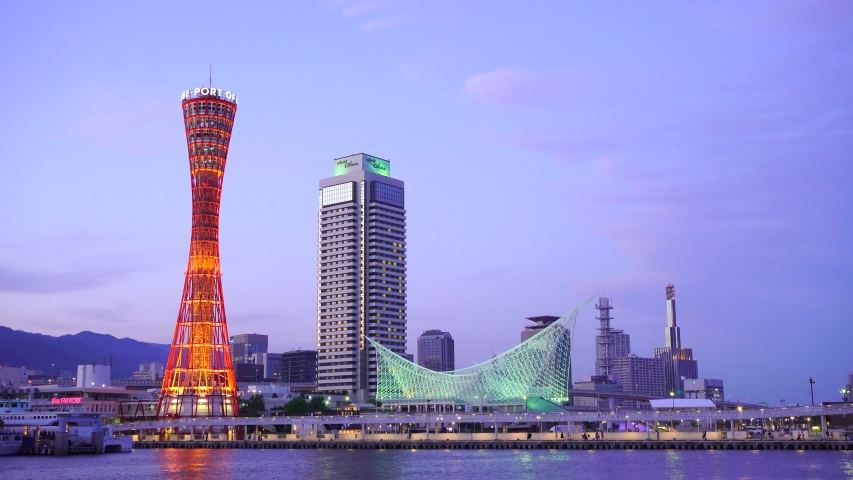 Hyogo, Japan - June 3, 2019: Harbor of Kobe in Japan. Kobe Harborland is a shopping and entertainment district the waterfront of Kobe's port area. #1030919159