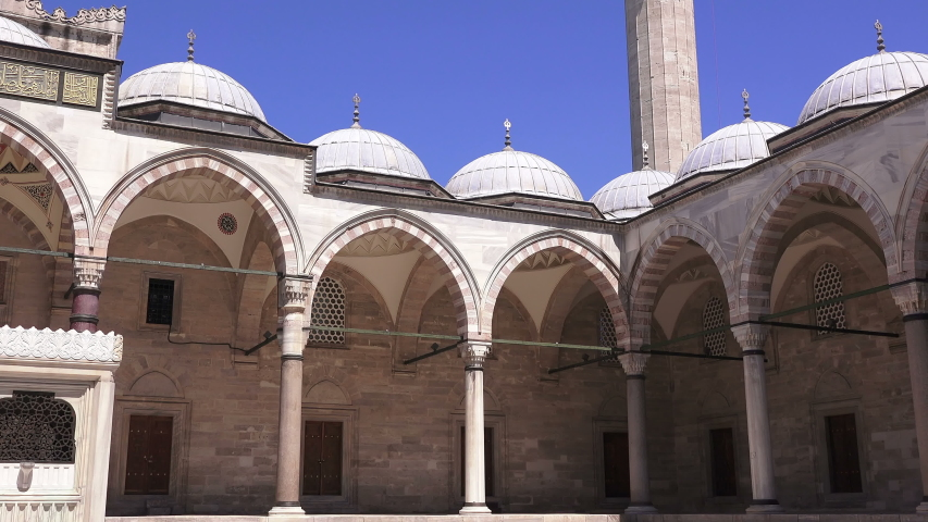Suleymaniye Mosque - a grand complex of the Ottoman era, the largest Islamic temple in Istanbul, Turkey | Shutterstock HD Video #1031540999