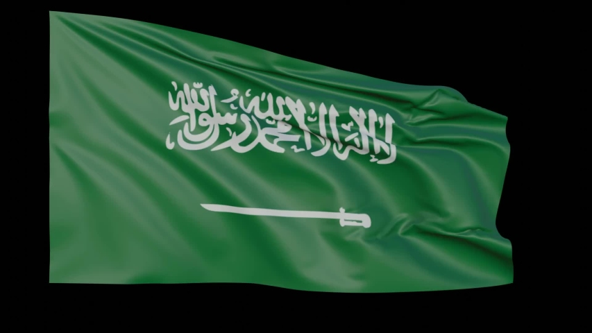 Blank plain Saudi Arabia flag  waving in the wind, surrender flag 3D animation  loop with alpha channel