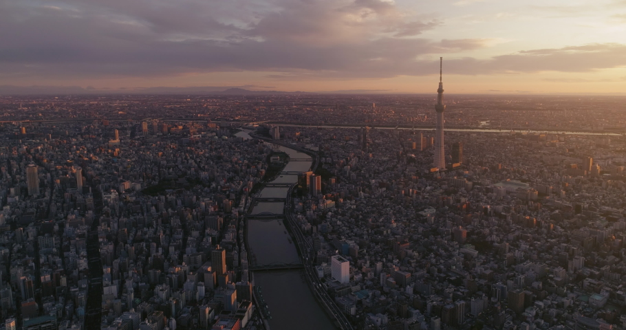 Aerial dawn shot of Tokyo city , Japan | Shutterstock HD Video #1041916909