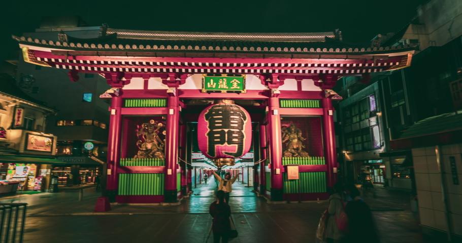 Hyperlapse of Senso-ji Temple and  at dusk, Tokyo, Japan Tokyo cityscpae, Japan  | Shutterstock HD Video #1041919189