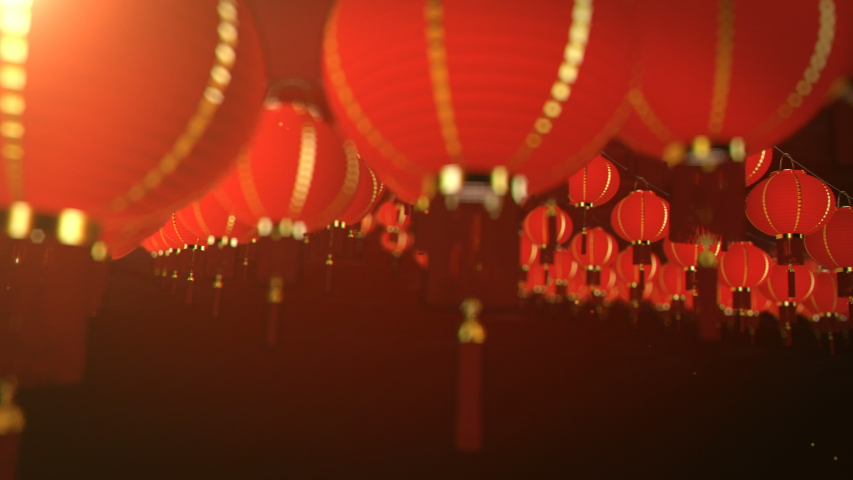 Chinese New Year Lanterns With Fireworks Loop.Happy new year. | Shutterstock HD Video #1043563819