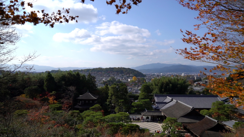 Beautiful Architecture at Silver Pavillion Ginkakuji temple in Kyoto, Japan | Shutterstock HD Video #1044917389