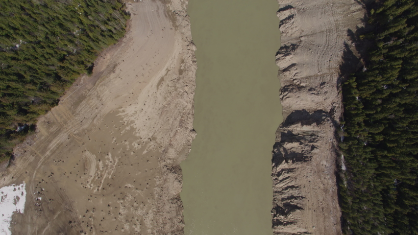 Aerial - Drone Reveal Dried Up Reservoir with Eroded Shores into Mountain Views Kinbasket BC Canada 3 | Shutterstock HD Video #1049716429
