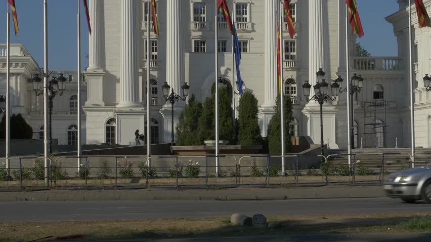 skopje macedonia july 17 2015 paning to the top of the government - Marble Canopy 2015