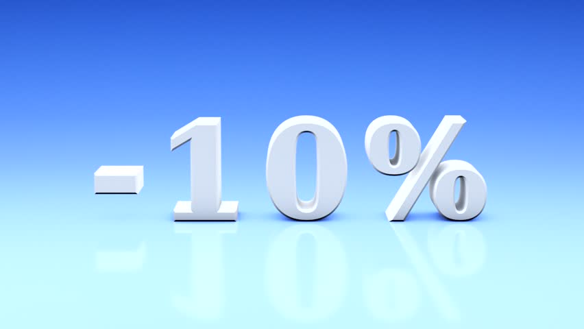 The rapid price decline (dumping)