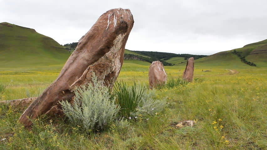 One standing stone from  stone circle. | Shutterstock HD Video #1499189