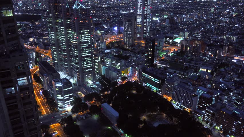 Metropolis,tokyo,japan | Shutterstock HD Video #16180489