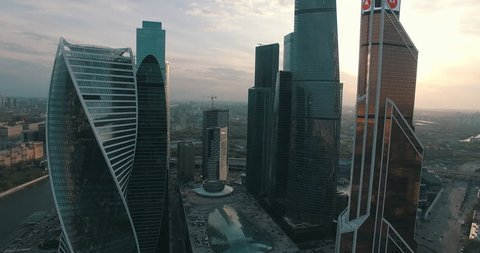 Office business center of moscow city aerial
