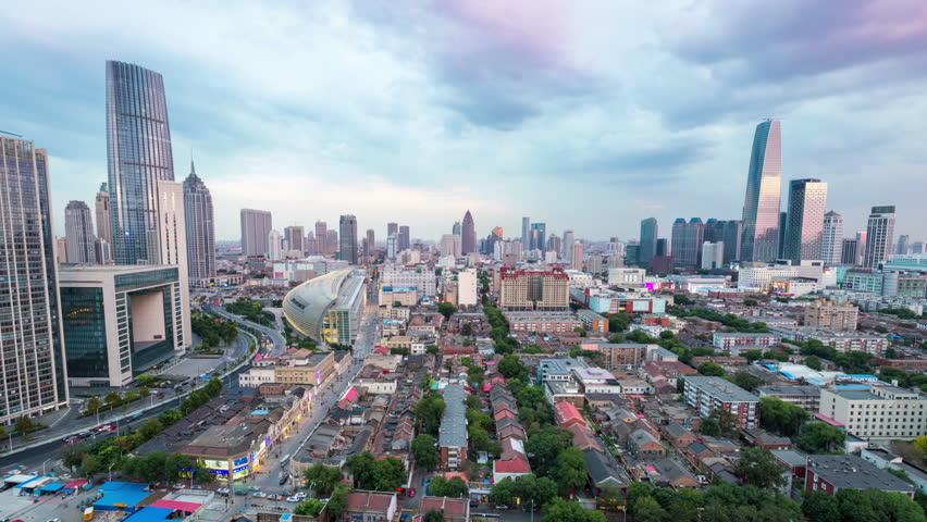 Skyscrapers In Tianjin China Image Free Stock Photo