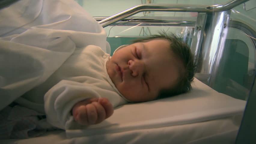 Header of neonatal