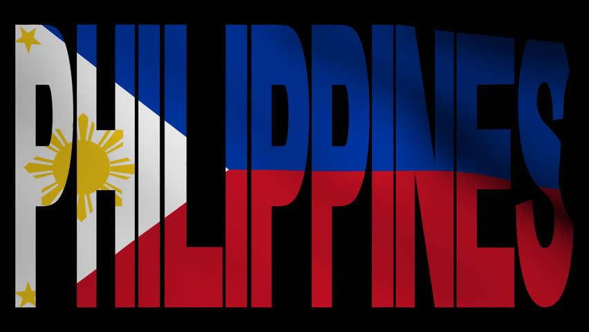 Картинки с надписью филиппины