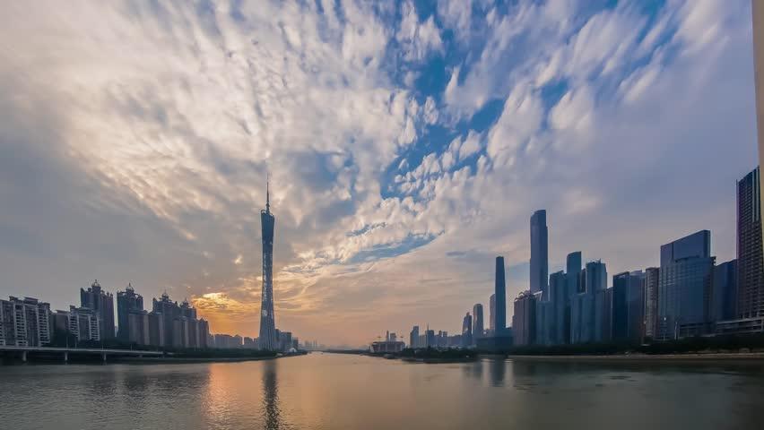 Cityscape of guangzhou China