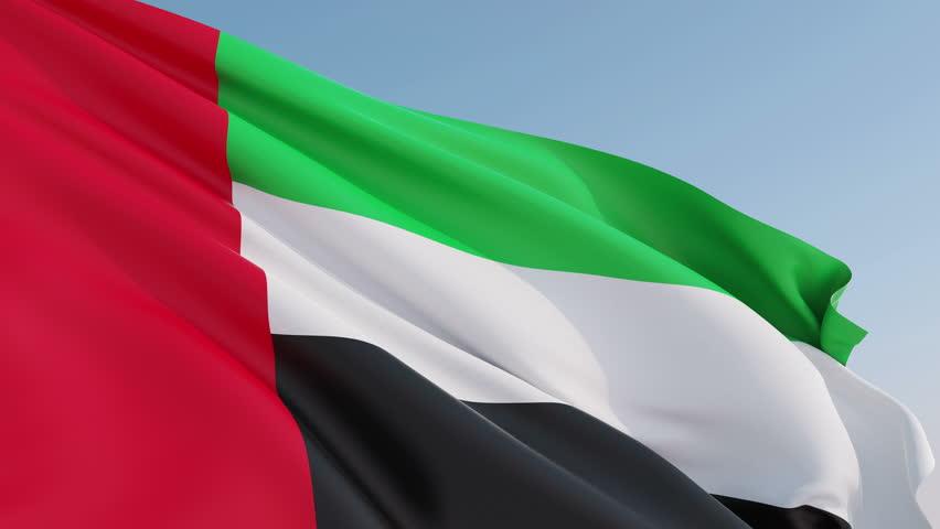 United Arab Emirates Flag Animation, Alpha Channel Stock ...Uae Flag Animation