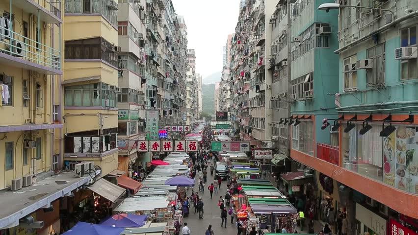 Fa Yuen City