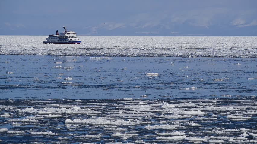 Header of icebreaker