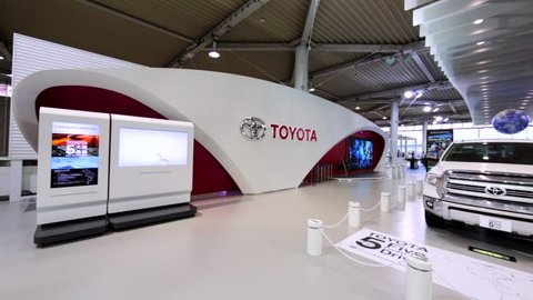 TOKYO, JAPAN - DECEMBER 14, 2016: Big logo of Toyota in Theme park Toyota Mega Web, where tourists can ride, see, and feel Toyota's new models and technology