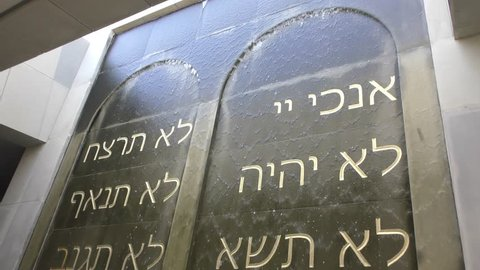 A fountain with the ten Commandments in Hebrew at Domus Galilaeae International Center, Sanctuary of Beatitudes, Israel, May 6th, 2017