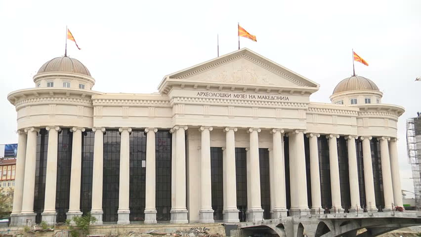 Macedonia Skopje Landmarks International Relationship Ministry Building
