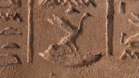 26 JUNE 2010 EGYPT – AMARNA  Amarna sphenography writings