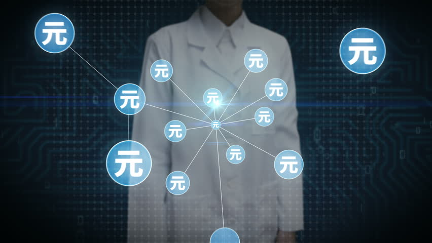 Female scientist, engineer touching Yuan currency symbol, Numerous dots gather to create a Yuan currency sign, dots makes global world map, internet of things. financial technology 1. | Shutterstock HD Video #30618319