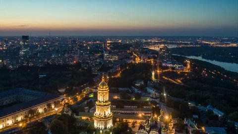 Kiev-Pechersk Lavra with illumination. Aerial night time lapse. Kiev, Ukraine