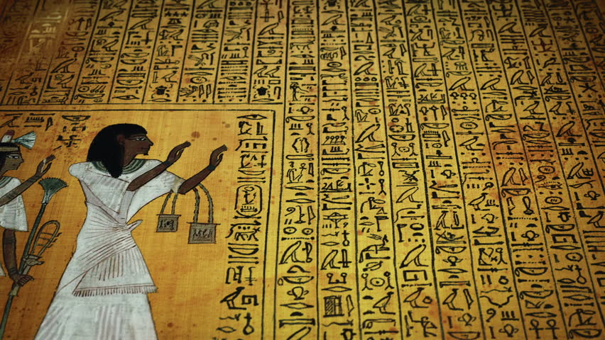 Book Of The Dead Ancient Egyptian Animation Magical Appearance Of Text