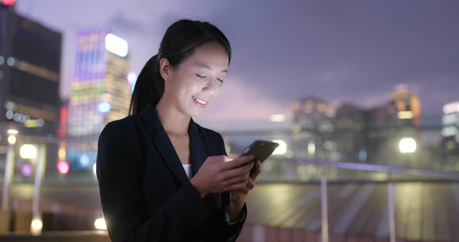 Businesswoman use of mobile phone  | Shutterstock HD Video #32231719