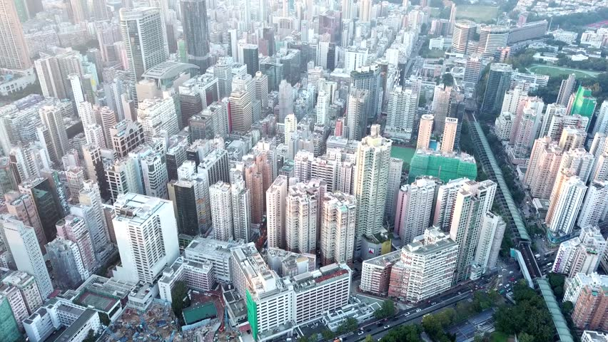 Fly over compact city of Hong Kong | Shutterstock HD Video #32869669