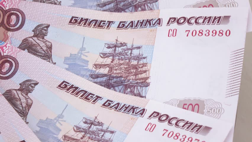 Rotation of new banknotes of Russian rubles with the numbers in order | Shutterstock HD Video #33072082