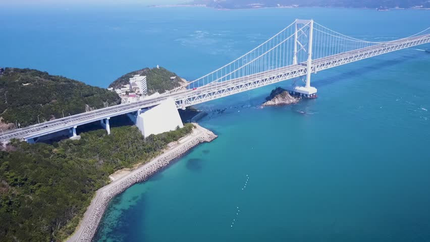 Great Naruto Bridge, Japanese Expressway
