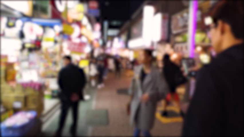 HARAJUKU,  TOKYO,  JAPAN - CIRCA NOVEMBER 2017 : Scenery of HARAJUKU TAKESHITA STREET.
