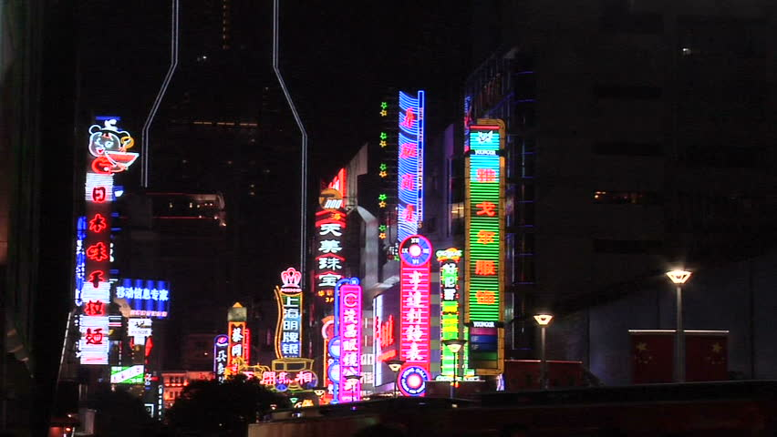 SHANGHAI, CHINA - CIRCA OCTOBER 2007: Colorful Neon Signs on Nanjing Road East | Shutterstock HD Video #3329369