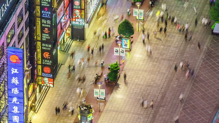 SHANGHAI, CHINA - CIRCA SEPT, 2017: Aerial View of Extremely Busy Shanghai Nanjing Road, China. Pedestrian mall Nanjing road is the biggest and busiest shopping street in Shanghai, China.