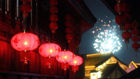 Chinese New Year .Chinese Spring Festival.Fireworks light up the skyline festival celebrating Chinese New Year .Shipu,Xiangshan,Ningbo,China.