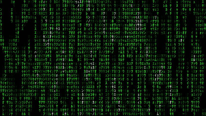 Hd - Matrix 002: Streaming วิดีโอสต็อก (ปลอดค่าลิขสิทธิ์ 100%) 4008259    Shutterstock