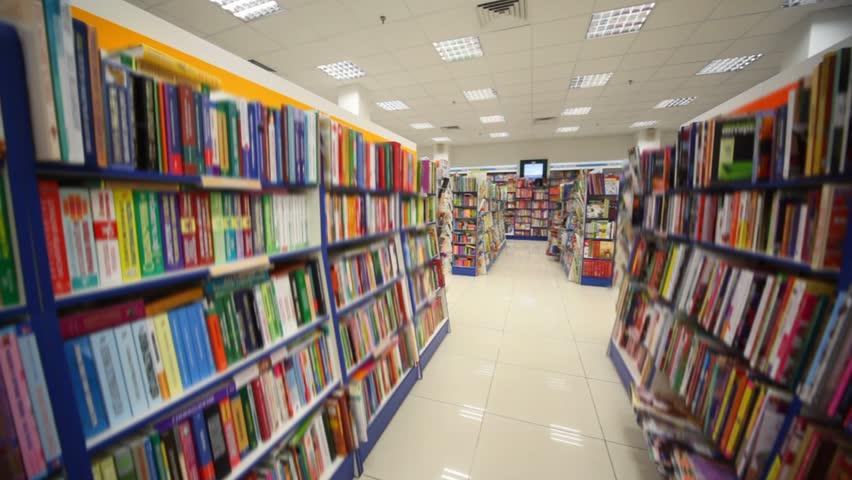 Header of bookshop